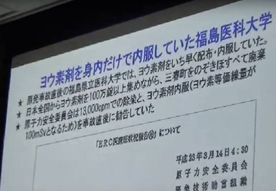 yousozai_fukushjmaigadai